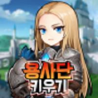 勇士养成 v1.0.15