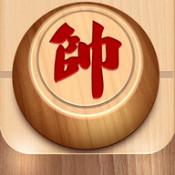 中国象棋对弈 v1.1