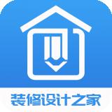装修设计之家 v1.0.0