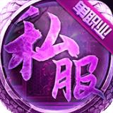紫色传奇单职业 v1.1.0