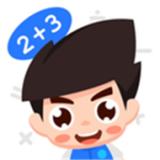 爱学习数学启蒙 v1.1.0