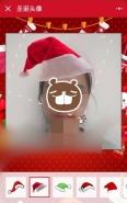 怎样给自己的头像添加圣诞帽