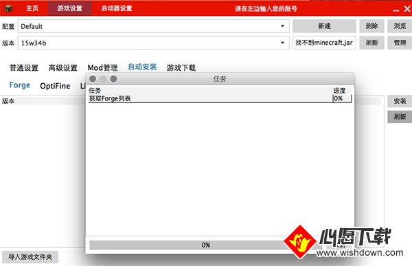 我的世界MAC版Launcher启动器使用教程_wishdown.com