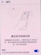 华为nova3打开NFC功能方法教程