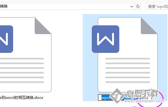 怎�影�WPS�D�Q成WORD?_www.xfawco.com.cn