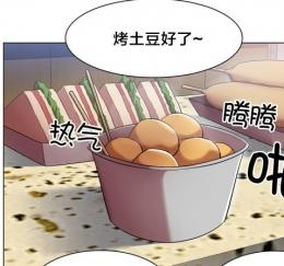 漫画《香艳小店》无修改无删减完结版(第10话)