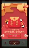 2019QQ怎么玩春节福袋?