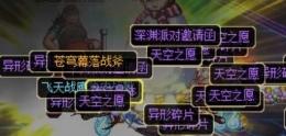 dnf苍穹武器怎么获得?