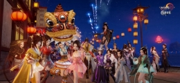剑网三2019春节有什么活动?