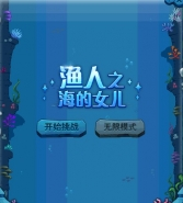 DNF渔人之海的女儿活动怎么玩?
