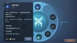 龙族幻想手游猎鹰取任务箱怎么完成?