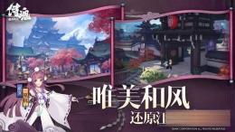 侍魂胧月传说春日祭风筝大赛活动玩法攻略
