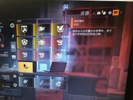 全境封锁2怎么刷奇特武器零件?
