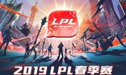 2019LPL春?#25937;?月23日RNG VS IG直播在哪里看?