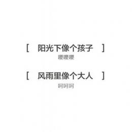 2019伤感文字背景图片大全