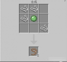 我的世界栓绳怎么制作?
