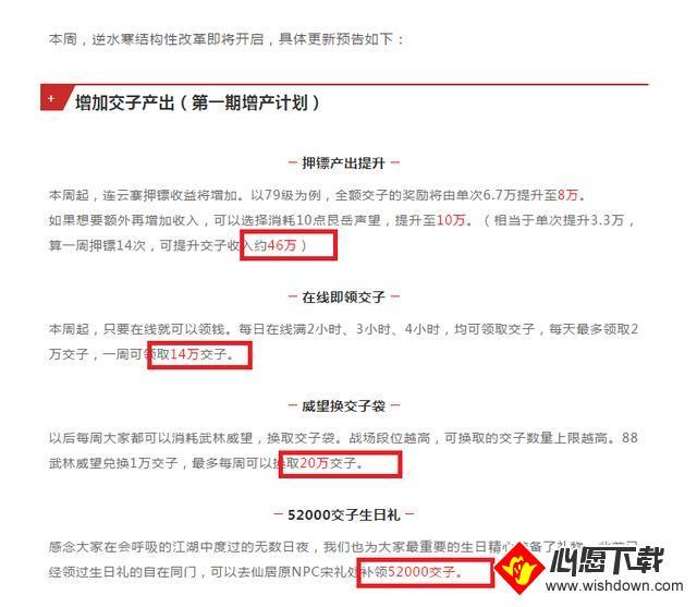 百人游www.8ryx.com