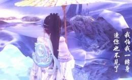 劍網3指尖江湖坐騎怎麼獲得?