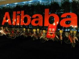 阿里巴巴递交香港上市申请是怎么回事?