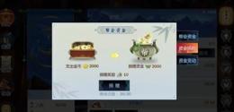 剑网3指尖江湖帮贡怎么获得?