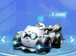 QQ飞车手游动感熊猫怎么获取?