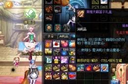 DNF清雅天籁笛子礼盒获取攻略