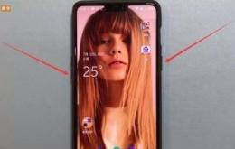 一加7pro手机怎么截图?