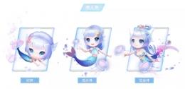 QQ飞车手游极品宠物美人鱼怎么获得?