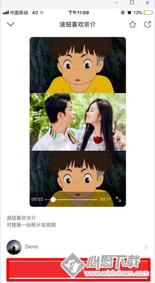 抖音波妞喜欢宗介视频怎么拍?_wishdown.com