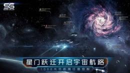 第二银河是什么类型的游戏?