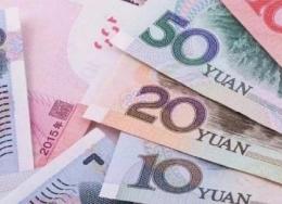 2019年新版第五套人民币和旧版区别介绍