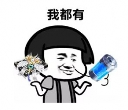 QQ飞车手游仙鹤系列礼?#24515;?#24320;出什么?