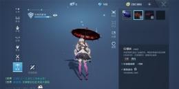龙族幻想红樱咲雨伞获得方法介绍