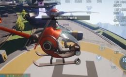 龙族幻想直升机异闻怎么触发?