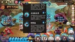 阴阳师海原合战怎么打?