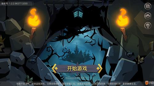 贪婪洞窟2符文石一键合成功能什么时候出来?