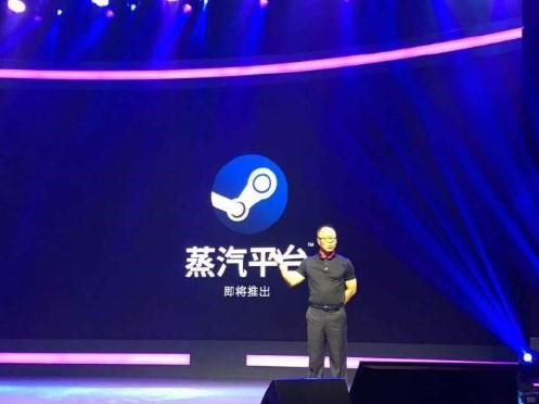 Steam中国定名为蒸汽平台 不影响国际版使用