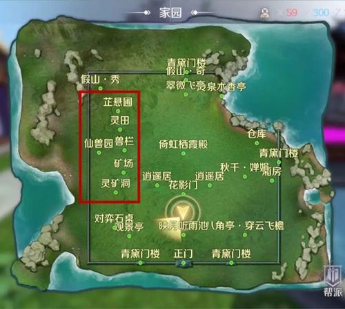 完美世界手游家园生产玩法介绍