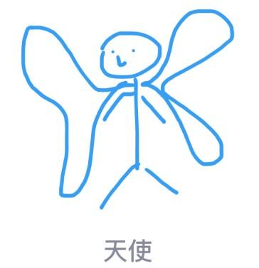 qq画图红包天使画法介绍