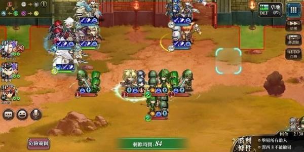 梦幻模拟战帝国侵攻打法攻略