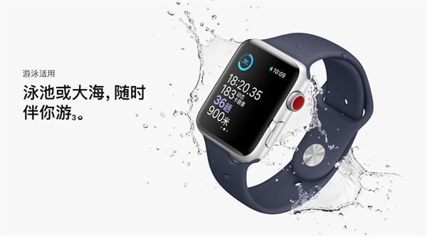 苹果手表充不进电的原因及解决方法教程