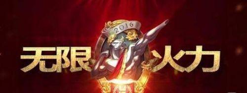 lol无限火力英雄改动内容介绍