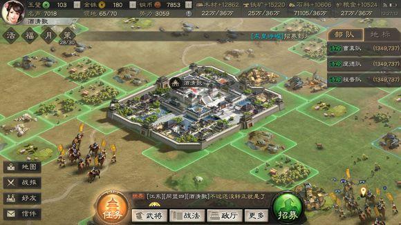 《三国志战略版》周瑜火攻阵容玩法攻略