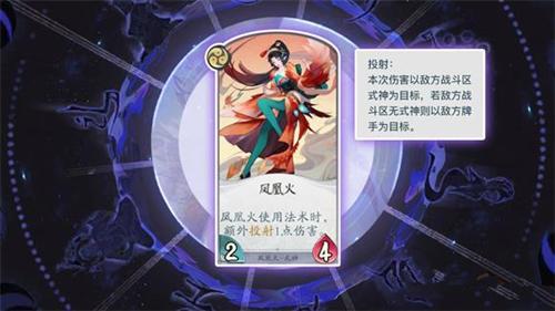 阴阳师百闻牌卡牌使用攻略
