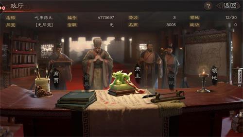 三国志战略版政厅系统玩法解析
