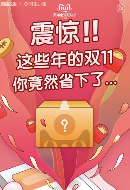 2019淘���v年�p11�~�尾榭唇坛�