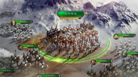 三国志战略版军团太守玩法攻略