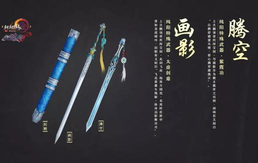 《剑网3》锦绣霓裳不度春风活动