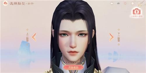 花與劍眉目柔情小哥哥捏臉數據介紹