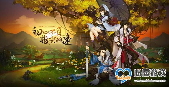 《剑网3指尖江湖》手游12月2日更新预告